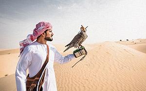 5 Day - Easy Qatar Getaway – 3 Star