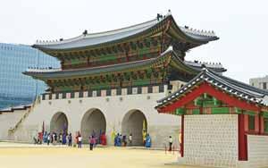 11-Day Splendors Of Japan With Korea