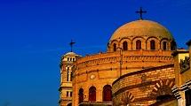 Cairo and Coptic Regions Coptic Christmas
