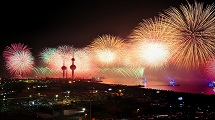 Celebration of Light (July-August)